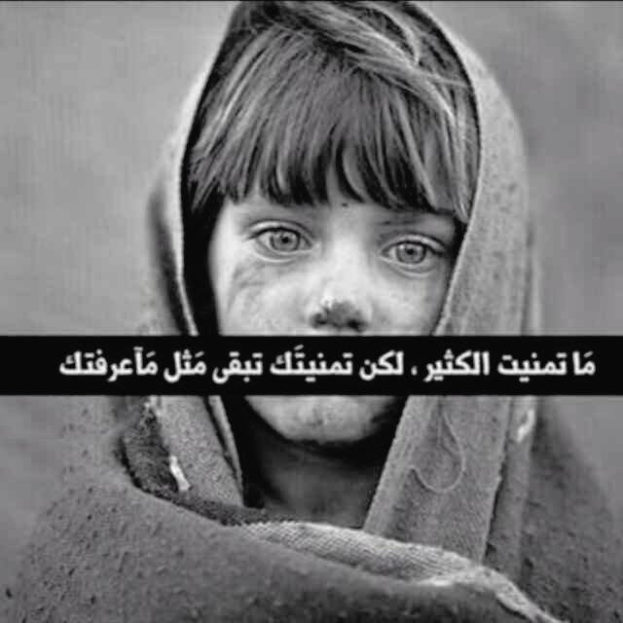 صورة صور حزن , صور مميزه تعبر عن الحزن