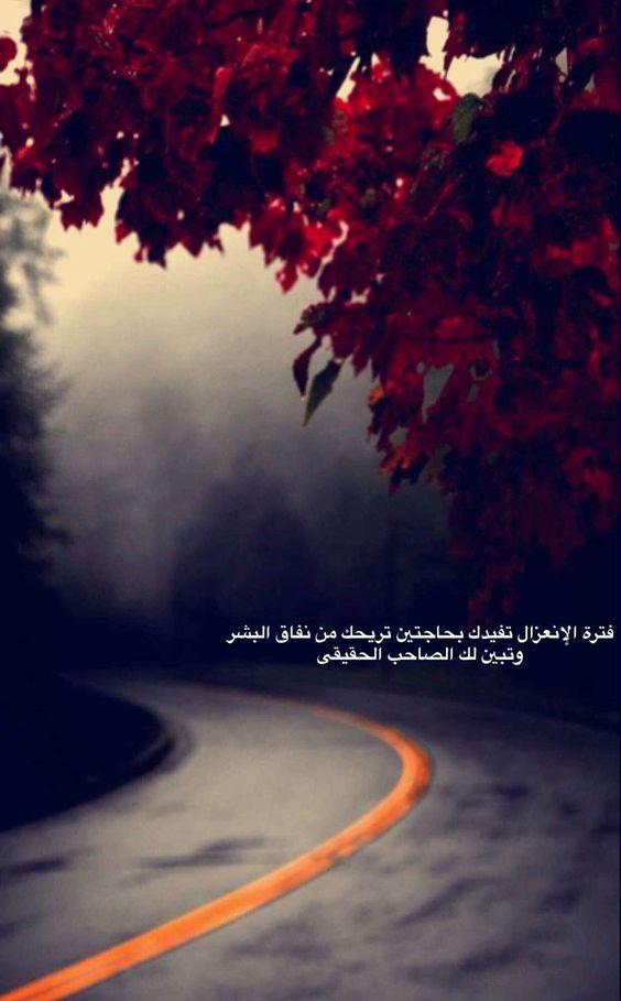 صورة صور جميله مكتوب عليها , اجمل الصور المكتوب عليها