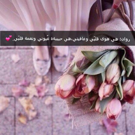 صورة صور ورود حلوه , اجمل الورود بصور رائعه