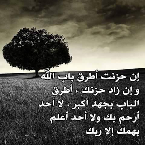 صورة صورديني , اجمل الصور المميزه عن الدين الاسلامي