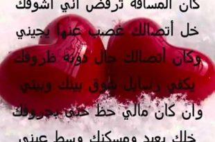 صورة صور كلام عن الحب , التعبير عن الحب بالكثير من الصور