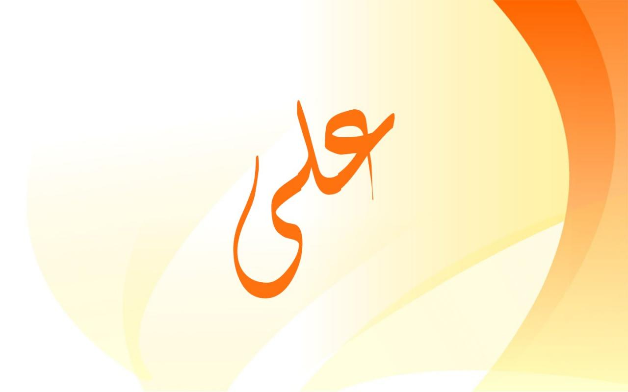صورة ما معنى اسم علي , معني اسم علي بالتفصيل