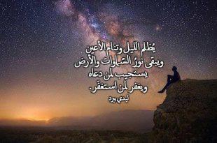 صورة عبارات دينية جميلة , اجمل العبارات والكلام الديني