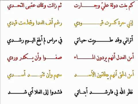 شعر عن حب مصر بالفصحى Shaer Blog