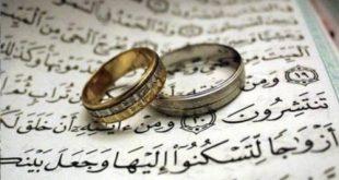 صورة هل الزواج العرفي حلال ام حرام , حكم الزواج العرفي