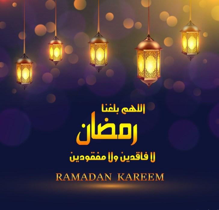 صورة يارب بارك لنا في رمضان , دعاء رمضان مكتوب