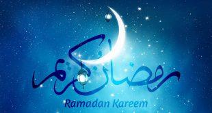 صورة الطهارة في شهر رمضان , الجنابة في رمضان