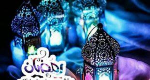 صورة خلفيات عن الشهر الكريم , رمزيات عن رمضان