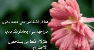 صورة الورد جميل جمال ملهوش مثال , كلمات من ورود
