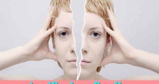 صورة الصداع النصفي هيموتني , علاج الصداع النصفي