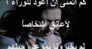 صورة دموعي مش عايزة تسبني , دموع الفراق الحبيب