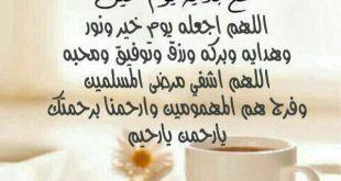 صورة صباح الخير بالاسلامي , رسائل صباحية دينية