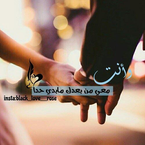 كلام رومانسي للنشر علي تويتر , مسجات حب تويتر - وداع وفراق