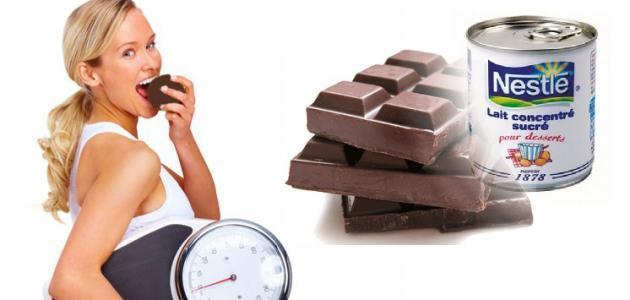 صورة لو بتعاني من النحافة تعالي هنا , اسرع طريقة لزيادة الوزن