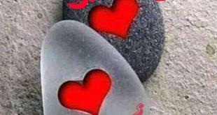 صورة صباح الحب كله والدلع , صباح الرومانسية