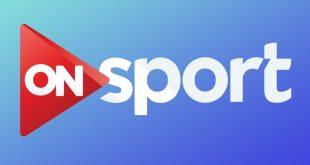 صورة اقوي قناة كورة , تردد قناة on sport عربسات