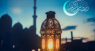 فضل شهر رمضان, اجمل ايام السنه من بركه وسعاده