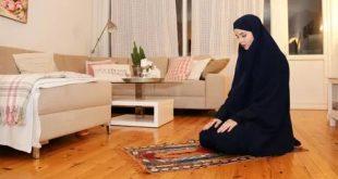 تفسير حلم الصلاة للمتزوجة