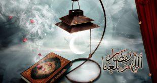 صورة خلفيات رمضان 4112 7 310x165